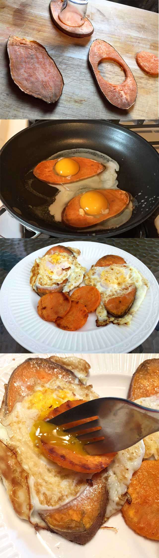 Egg In A Sweet Potato Hole